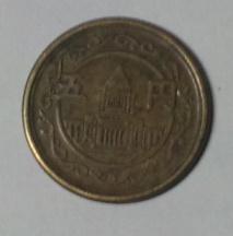 五円だし.jpg