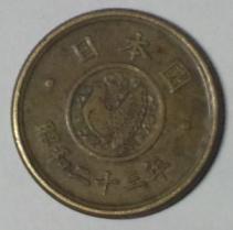 五円だし~.jpg