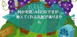 なにー!.jpg