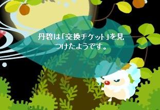 マジか.jpg